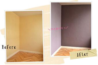 HOP-09-1KG クラシックホワイト塗り方3