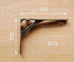 棚受け(シェルフ) 住宅用パーツ 真鍮棚受け(アンティーク色・M)ビス付き。サイズ(mm)です。(u-902-r)