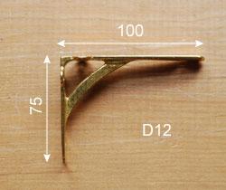 棚受け(シェルフ) 住宅用パーツ 真鍮棚受け(ゴールド・S)ビス付き。サイズ(mm)です。(u-904-r)