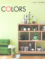 Living with COLORS