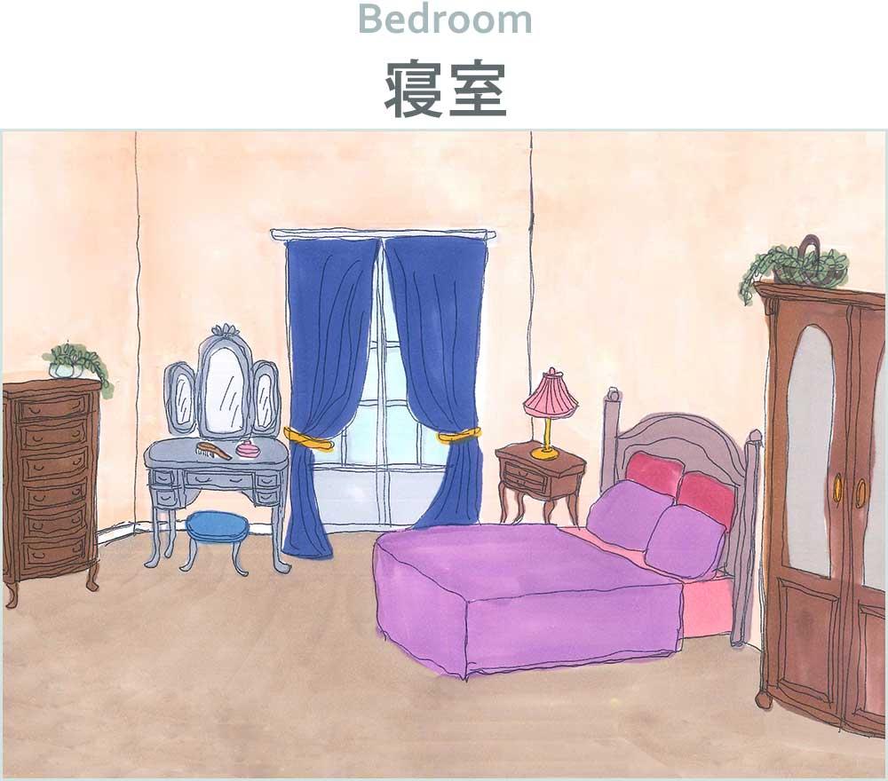 寝室から家具や椅子を選ぶ