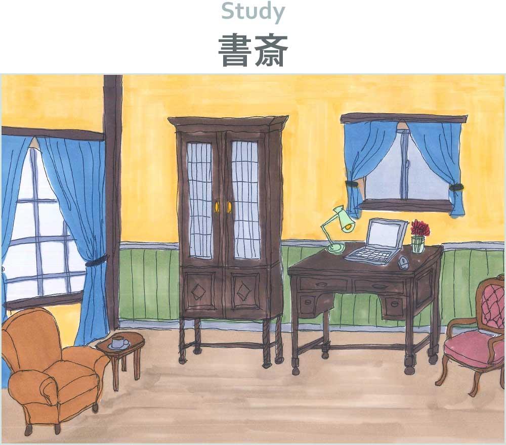 書斎で使う家具や椅子を選ぶ