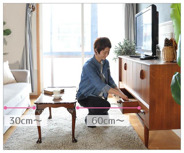 ダイニングテーブルからテレビを見たときの最適なテレビボードの高さ